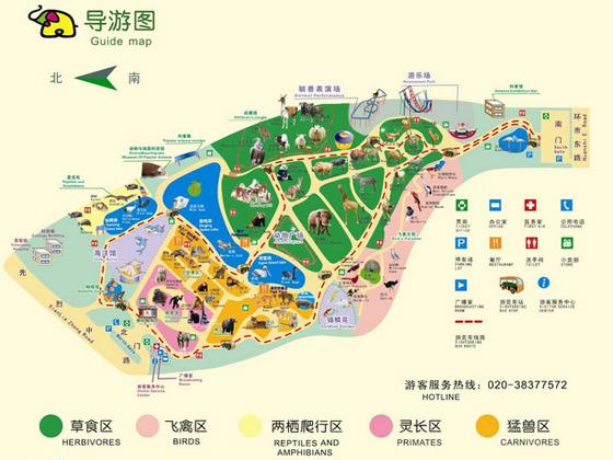 广州动物园-旅游景点-服务项目-米廷会展(南京)分