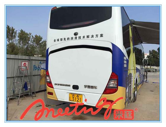 南京旅游大巴车车身广告制作-行业资讯-服务项目
